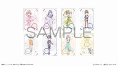アニメ「カードキャプターさくら」展 -Memories of SAKURA- ポストカード8種セット