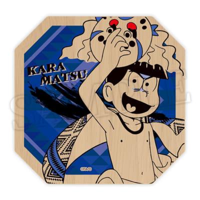 おそ松さんのWEBくじ第11弾「ルナティックキャンプナイト」D賞:ウッドコースター カラ松(キラーver.)