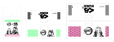 「くら寿司×鬼滅の刃」限定デザイン持ち帰り袋