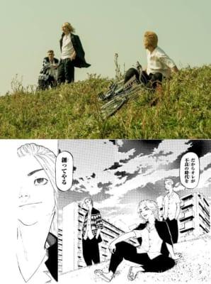 「東リべ」漫画×場面写:「不良の時代を創ってやる」と野望を熱く語るシーン