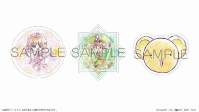 アニメ「カードキャプターさくら」展 -Memories of SAKURA- アクリルコースター