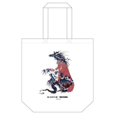 「竜とそばかすの姫×タワーレコード」トートバッグ(竜)