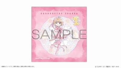 アニメ「カードキャプターさくら」展 -Memories of SAKURA- ハンドタオル