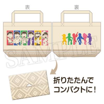 おそ松さんのWEBくじ第11弾「ルナティックキャンプナイト」B賞:折りたたみトートバッグ 6つ子