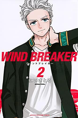 【2021年7月9日】本日の新刊一覧【漫画・コミックス】