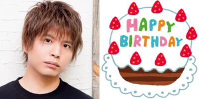 7月28日は仲村宗悟さんのお誕生日
