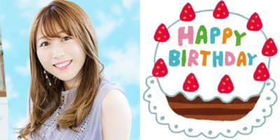 7月9日は安野希世乃さんのお誕生日