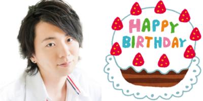 7月30日は木村良平さんのお誕生日