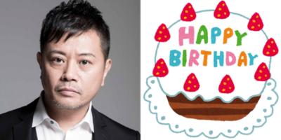 7月31日は岩田光央さんのお誕生日