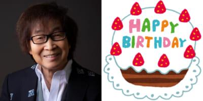 7月16日は古川登志夫さんのお誕生日