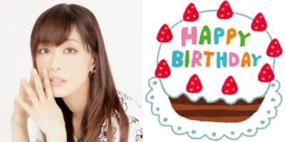 7月16日は日笠陽子さんのお誕生日