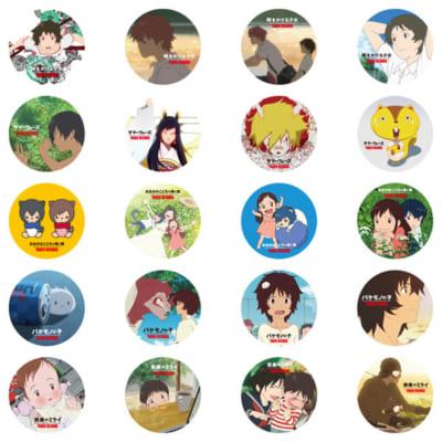 「竜とそばかすの姫×タワーレコード」スタジオ地図10th トレーディング缶バッジ