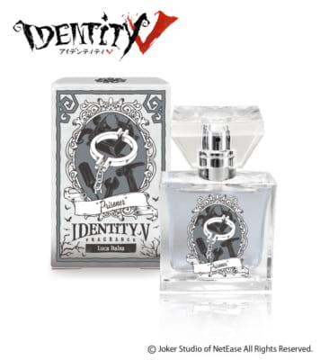 『IdentityV 第五人格』フレグランス第2弾 囚人