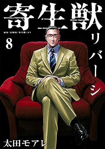 【2021年7月14日】本日の新刊一覧【漫画・コミックス】