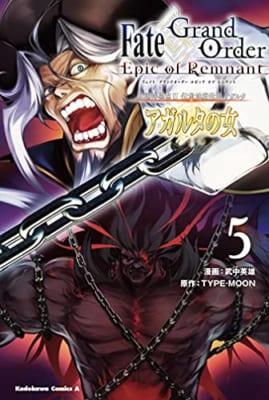 Fate/Grand Order ‐Epic of Remnant‐ 亜種特異点II 伝承地底世界 アガルタ アガルタの女(5)