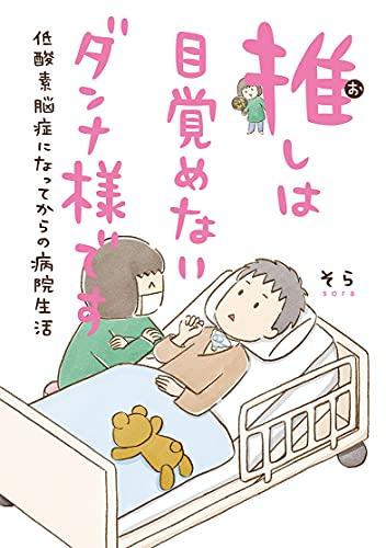 【2021年7月21日】本日の新刊一覧【漫画・コミックス】