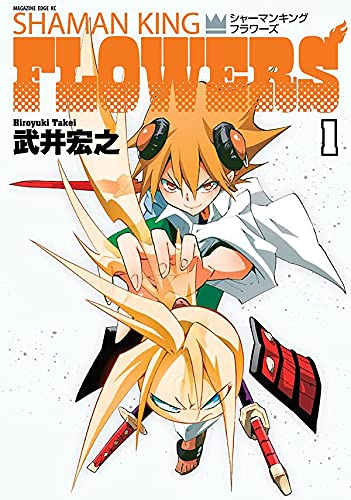 【2021年7月15日】本日の新刊一覧【漫画・コミックス】