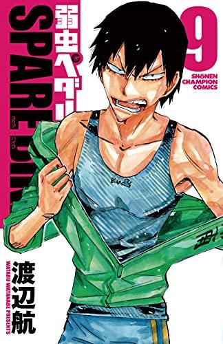 【2021年7月8日】本日の新刊一覧【漫画・コミックス】
