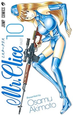 Mr.Clice(10)