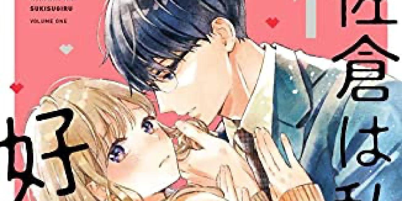 【2021年7月13日】本日の新刊一覧【漫画・コミックス】
