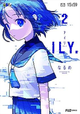ILY.(アイリ) (2)