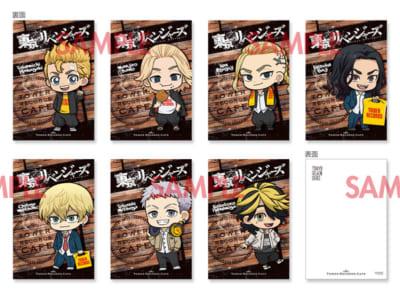 「東京リベンジャーズ×TOWER RECORDS CAFE」メニュー注文特典:ポストカード