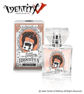 『IdentityV 第五人格』フレグランス第2弾 機械技師