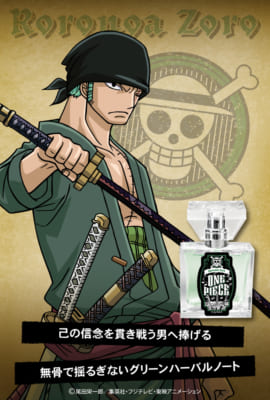 「ONE PIECE」フレグランスロロノア・ゾロ