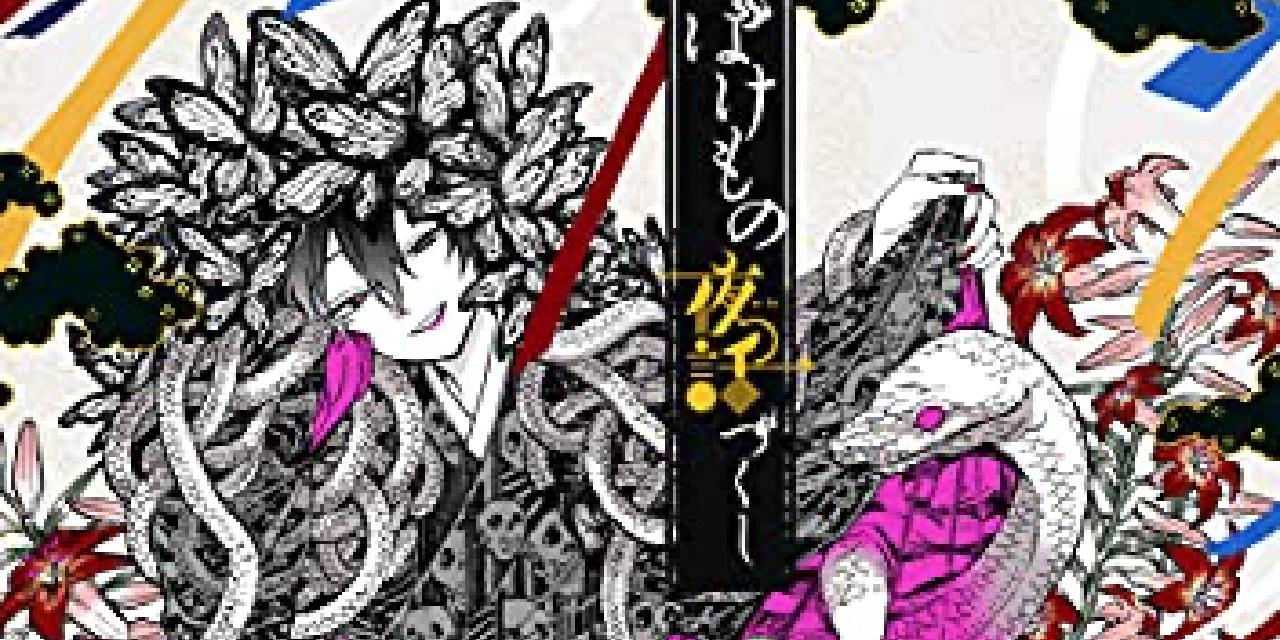 【2021年7月28日】本日の新刊一覧【漫画・コミックス】