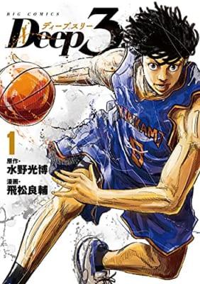 Deep3(1)