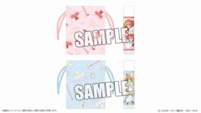 アニメ「カードキャプターさくら」展 -Memories of SAKURA- リップクリーム&ミニ巾着セット