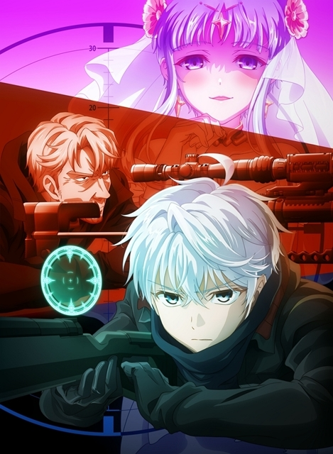 TVアニメ「世界最高の暗殺者、異世界貴族に転生する」キービジュアル