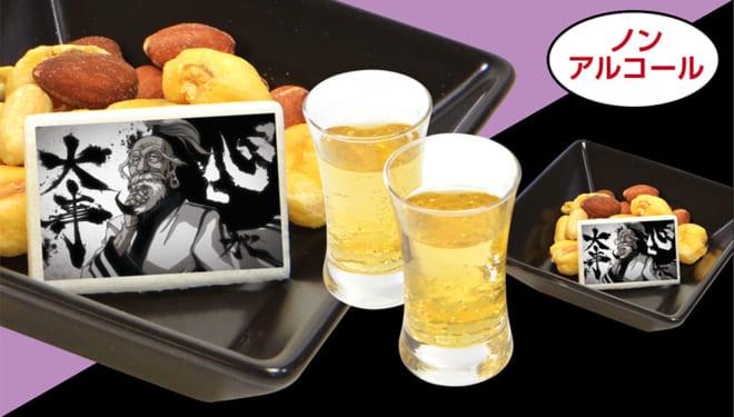 「HUNTER×HUNTER」選挙編×アニメイトカフェ ネテロ会長への乾杯