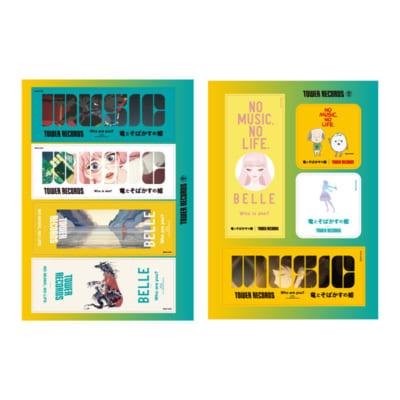 「竜とそばかすの姫×タワーレコード」ステッカー(2枚セット)