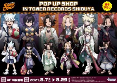 TVアニメ「SHAMAN KING」POP UP SHOP