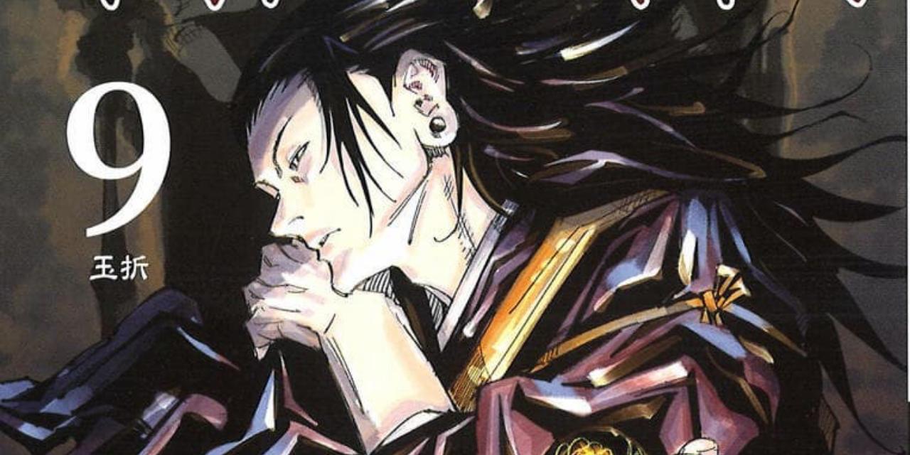 「呪術廻戦」煮たか先生の夏油傑…!呪霊を取り込もうとする禍々しい姿