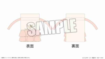 アニメ「カードキャプターさくら」展 -Memories of SAKURA- フリル巾着