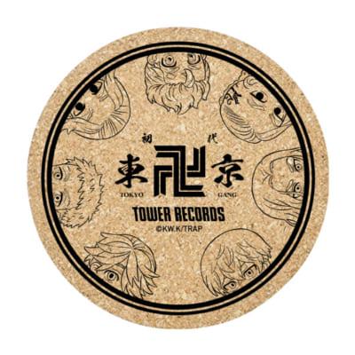 「東京リベンジャーズ×TOWER RECORDS CAFE」コルクコースター