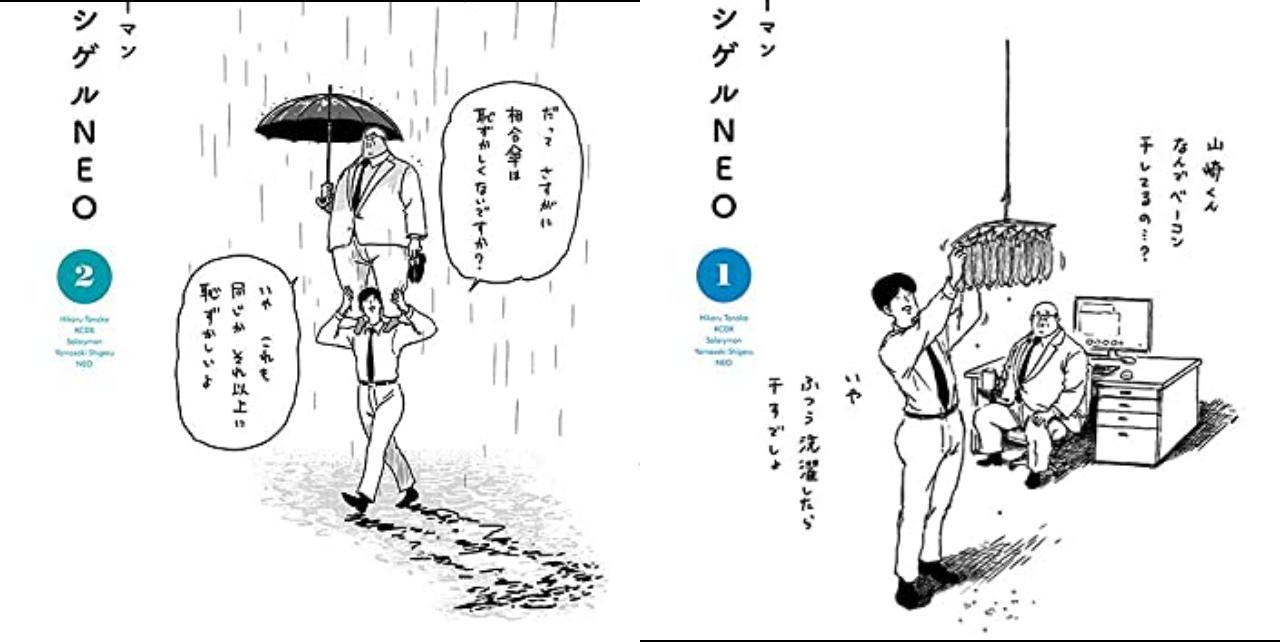 【2021年7月6日】本日の新刊一覧【漫画・コミックス】