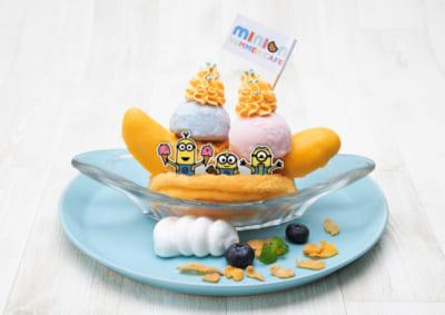 「MINION SUMMER CAFE」ミニオン・バナナボートオムレット