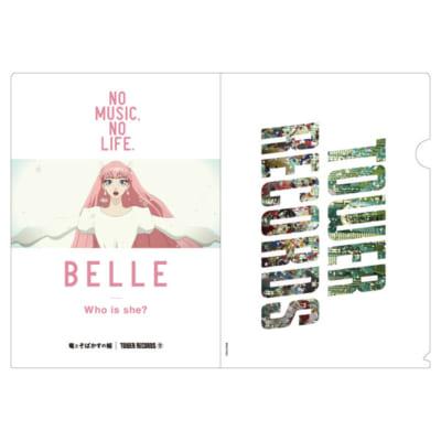 「竜とそばかすの姫×タワーレコード」クリアファイル(ベル)