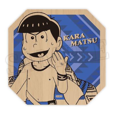 おそ松さんのWEBくじ第11弾「ルナティックキャンプナイト」D賞:ウッドコースター カラ松