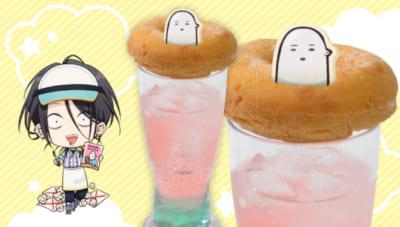 TVアニメ「うらみちお兄さん」×「アニメイトカフェ」エンドレス猛暑