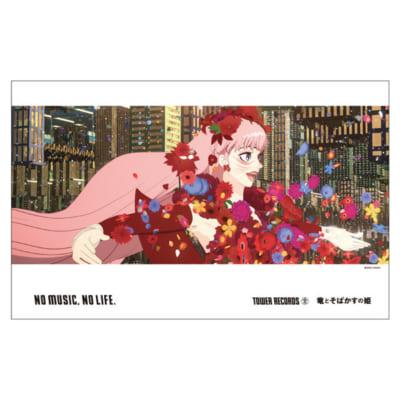 「竜とそばかすの姫×タワーレコード」ファブリックパネル