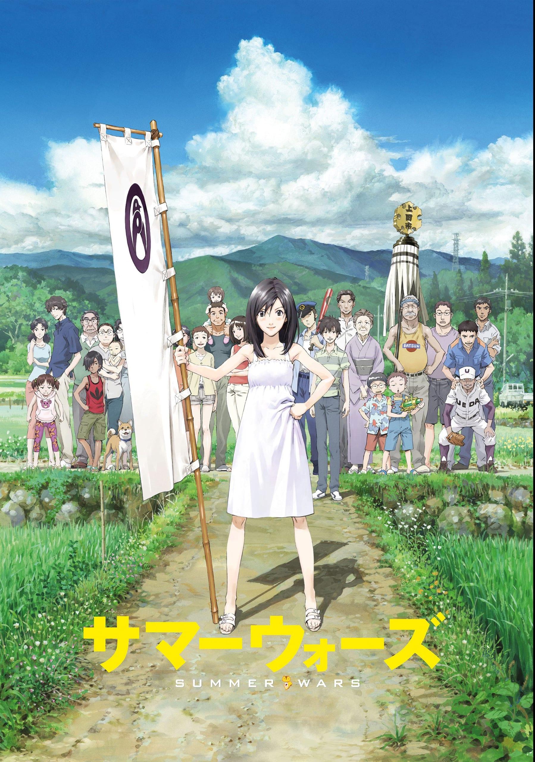 「サマーウォーズ」に続くのは?「1番好きな細田守監督のアニメ映画」500人アンケート