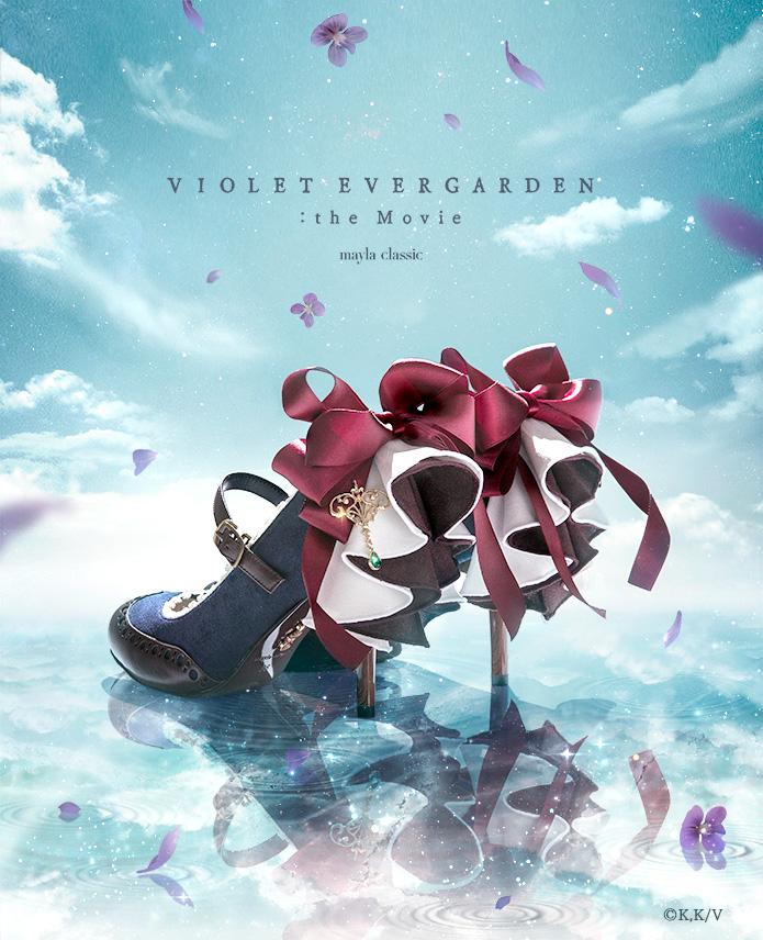 美しくドラマティックに彩る「ヴァイオレット・エヴァーガーデン」コラボシューズ受注開始