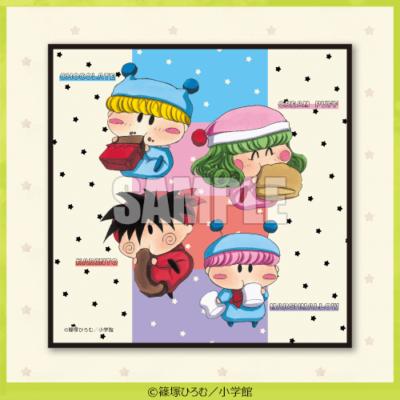 「ミルモでポン!楽天コレクション」C賞:マイクロファイバータオル H