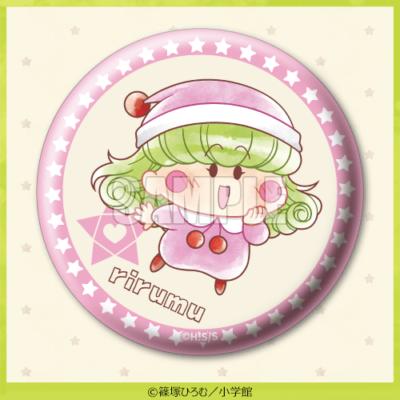 「ミルモでポン!楽天コレクション」D賞:ホログラム缶バッジ リルム