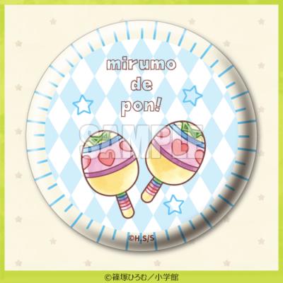「ミルモでポン!楽天コレクション」D賞:ホログラム缶バッジ マラカス