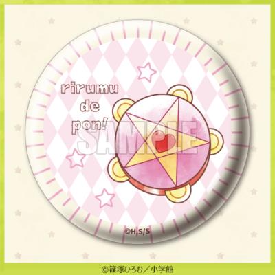 「ミルモでポン!楽天コレクション」D賞:ホログラム缶バッジ タンバリン